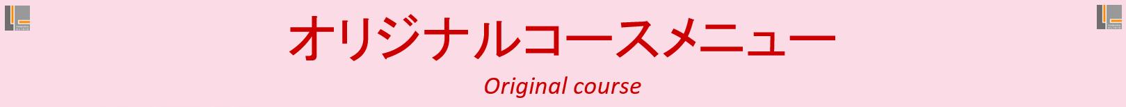 original course