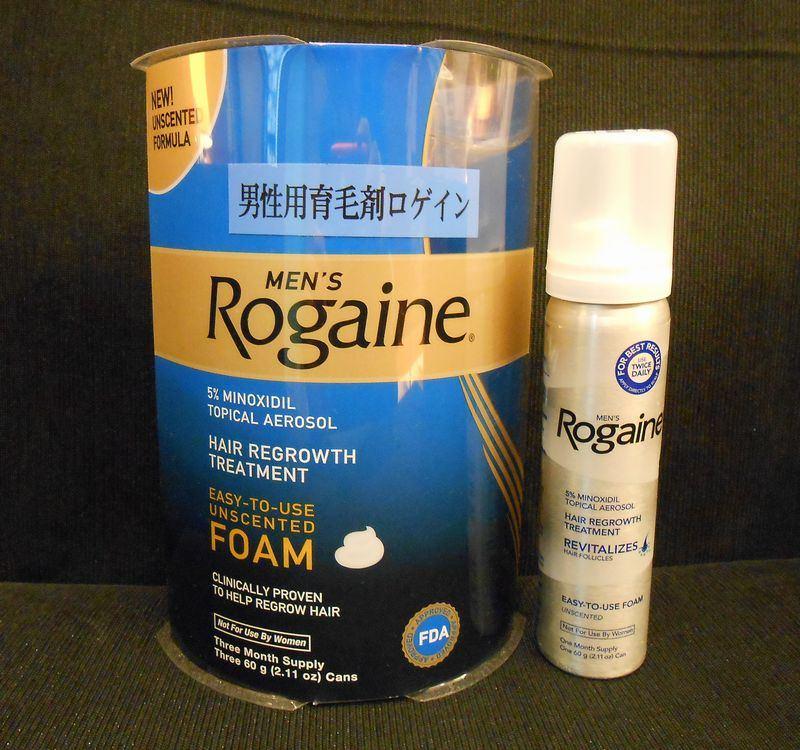 男性用ロゲイン(5%)